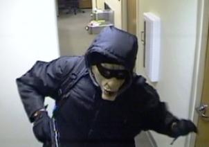 Suntrust Bank robbed at gunpoint